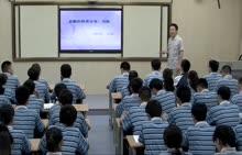 部级优课 苏教版 生物 必修一 高一年级 《核酸的种类分布、功能》-公开课