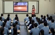 人教版 政治 高二年级 必修2《民主监督》-公开课