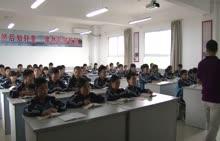 语文七年级下人教新课标 真正的英雄-公开课