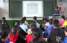 人教版八年级下册第9课 对外开放(课堂实录)视频资料