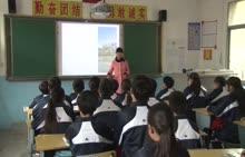 地理八年级下人教新课标第六章北方地区第四节《祖国首都—北京》课堂实录