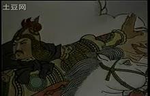 历史七下 北师大版 第二单元 第11课宋金南北对峙-视频素材