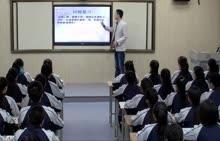 北师大版 数学选修1-1 高二年级 椭圆及其标准方程-公开课