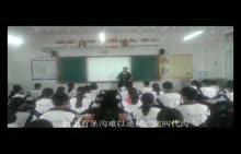 鲁教版 八年级 思想品德《学会与父母沟通》-课堂实录