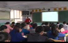 鲁教版 八年级思品下册 第11课 《面对发展变化的社会生活 》-课堂实录