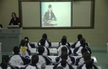 人教版 语文 七年级上 我的老师-课堂实录