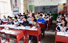 人教版 语文 八年级 《好嘴杨巴》-课堂实录