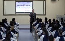 人民版 高中历史 高一年级 古代中国的经济政策-课堂实录