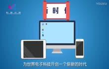 人教版 初三化学下  第六单元 碳和碳的氧化物 逆天材料石墨烯  科普中国-视频素材