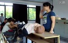 苏教版 生物 八年级下册 人工呼吸的急救方法-微课