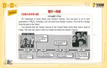 英语 赢在中考 阅读理解 第一讲 图文阅读与标题阅读