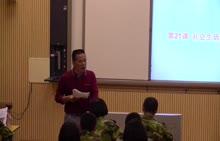 中华书局版 八年级上 历史 第21课 社会生活的变化
