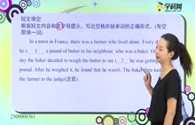 初中英语 完形填空:首字母填空-试题视频