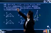 初中数学:动点问题的函数图象2-试题视频