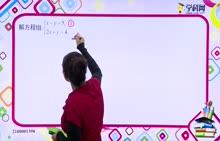初中数学 二元一次方程(组):加减消元法解二元一次方程组1-试题视频