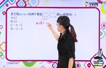 初中数学 二元一次方程(组):二元一次方程的解-试题视频