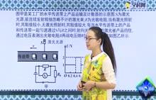初中物理:有关光控电路的分析与计算5-试题视频