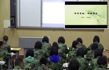 苏教版 八年级语文上册 写作 有详有略、详略得当-视频公开课