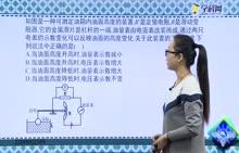 """初中物理""""滑动变阻器型""""油量表装置的分析与计算1-试题视频"""