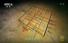 部编人教版七年级历史下第12课 宋元时期的都市和文化—相关视频素材 (共2份打包)