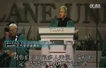 人教版 八年级下册 英语Unit 14 国外高校毕业典礼上的演讲-视频素材