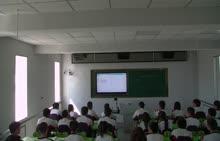 人教版高中生物必修一高三细胞的结构和功能复习课-公开课
