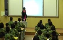 苏教版 八年级语文上册  阿里山纪行-视频公开课
