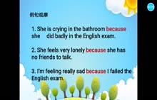 仁爱-八年级下册-英语-原因状语从句 微课大赛-微课