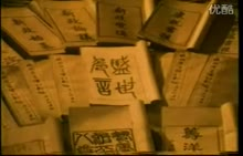 人教版 七年级语文 下册 第四单元 最苦与最乐 梁启超( 名人故事)-视频素材