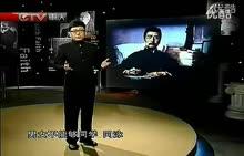 人教版 七年级语文 下册 第一单元 回忆鲁迅先生 鲁迅(名人故事)-视频素材
