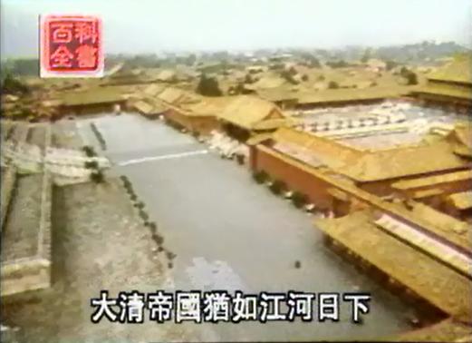 人教版必修第一册第四单元第10课鸦片战争 视频资料 (2份打包)