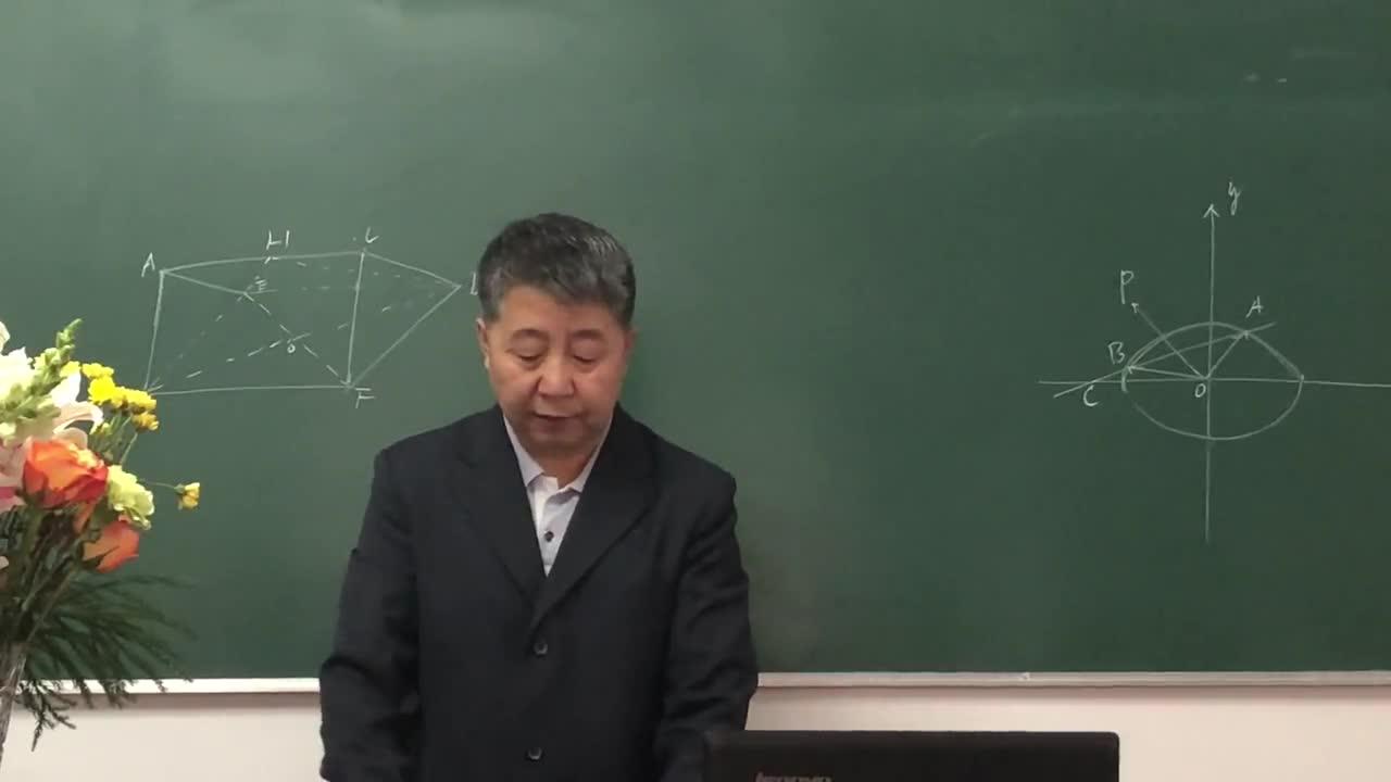 2018年高考数学精准押题卷03(全国II卷)视频解析