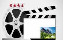 七年级信息技术:《制作动作补间动画》-微课堂视频