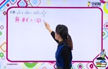 初中数学 二次根式:二次根式的混合运算2-试题视频
