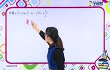 初中数学 二次根式:二次根式的混合运算1-试题视频