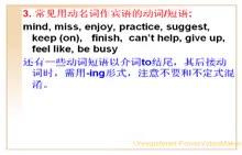 中考英语专项复习微课视频:101.常见用动名词作宾语的动词及短语-微课堂视频