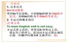 中考英语专项复习微课视频:89.基本用法-微课堂视频