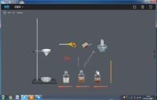 高中化学4.2 化学实验铝热反应(flsha 动画)