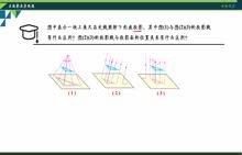 鲁教版 九年级数学上册 4.1.3正投影及其性质-微课堂视频