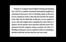 广东2018--2019学年第一学期高三英语口语训练8(图片版,含高清视频 )