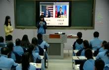岳麓版高中历史必修一第七单元26课《屹立于世界民族之林新中国外交》视频课堂实录(呼伦贝尔) (1份打包)