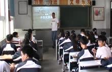 人美版 八年级美术 造型表现 第8课《色彩风景画》课堂实录-视频公开课