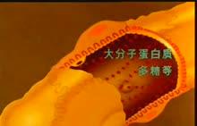 人教版 七年级生物下册 第四单元第五章人体内废物的排出 第2课时尿液的形成与排出-尿的形成-视频素材