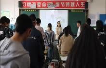 人教版 高一语文必修二 第二单元 第7课:归园田居-视频公开课