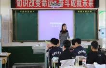人教版 高一英语必修4 定语从句-视频公开课