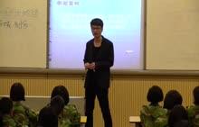 商务星球版 八年级地理下册  中国四大地理区域划分-视频公开课