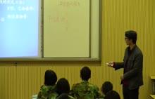 人教版 七年级数学下册  平行线的性质-视频公开课
