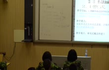 人教版 七年级数学上册  第二章 整式的加减 2.1整式(1)-视频公开课