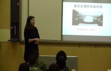 人教版 九年级数学上册  垂直定理的实际应用-视频公开课