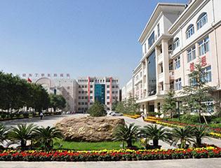 山西省太原市第十二中学